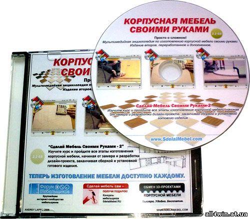 Рецепт кириешек в домашних условиях в микроволновке